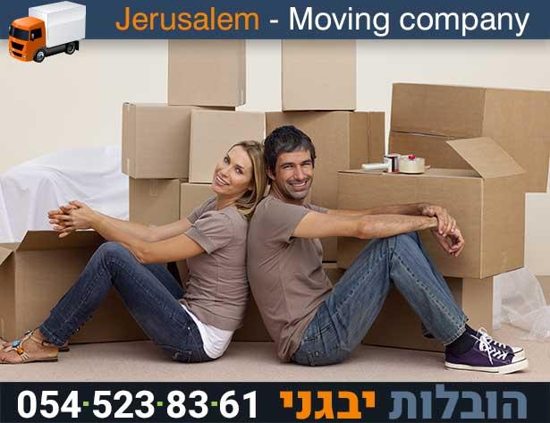 יבגני הובלות בירושלים הובלות לחיילים בעיר ירושלים