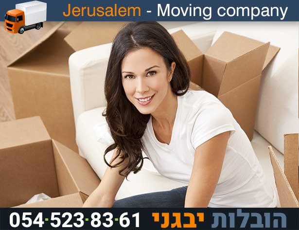 יבגני הובלות של בית בירושלים