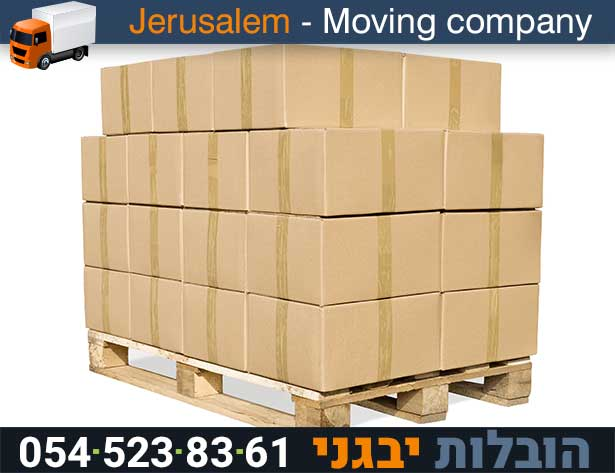 יבגני הובלות לחיילים בירושלים