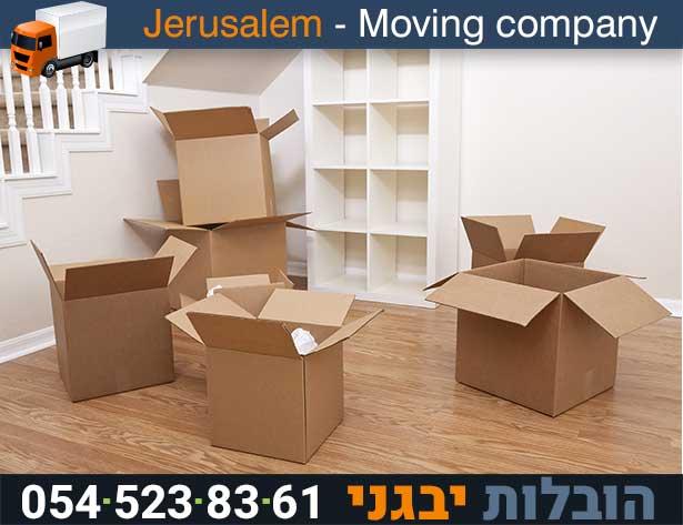 יבגני הובלת פריטים בודדים בירושלים