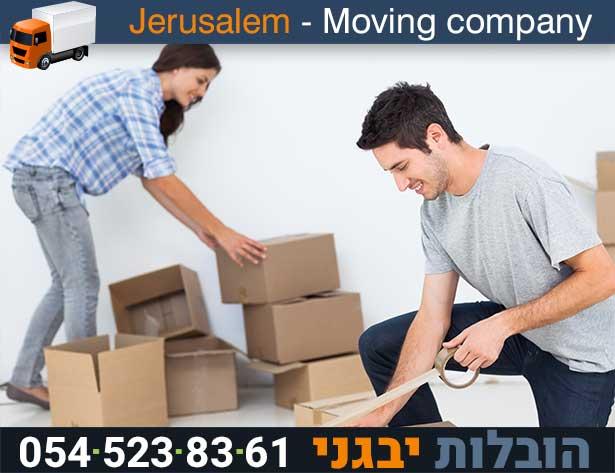 יבגני חברות הובלה זולות בעיר ירושלים