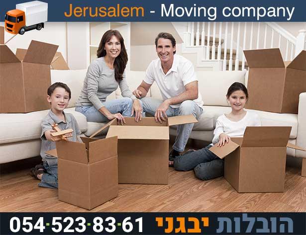 יבגני הובלות תנורים בירושלים