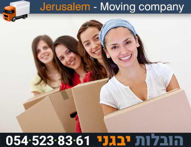 יבגני חברת הובלות בירושלים
