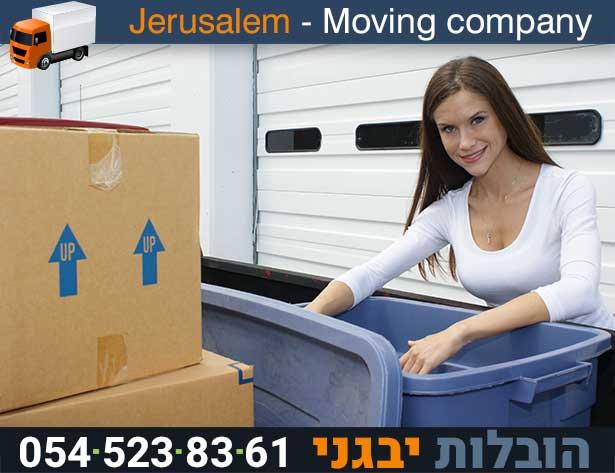 יבגני הובלות של בתים בירושלים