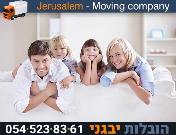 יבגני העברת דירה מיידית בירושלים