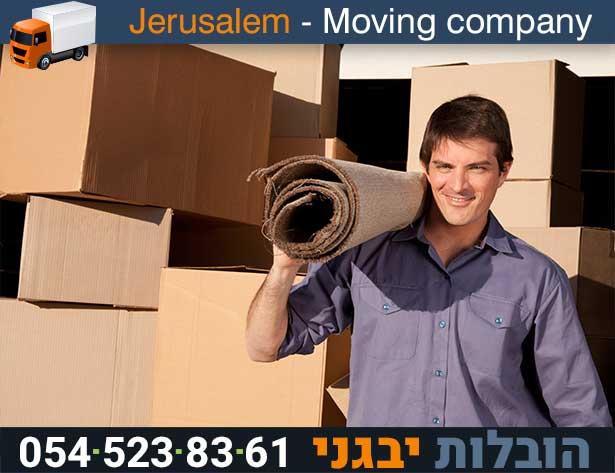 יבגני שירות הובלה זול בירושלים