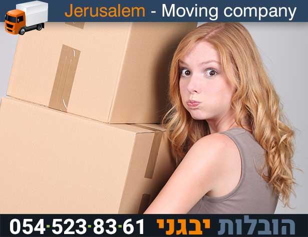 יבגני הובלת דירת 2 חדרים בירושלים