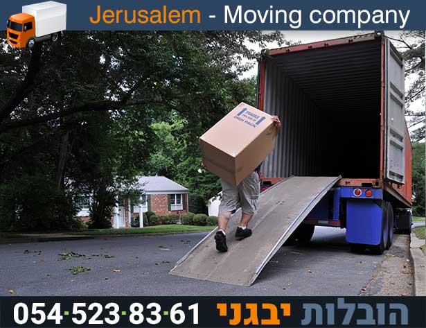 יבגני הובלות בירושלים הובלות זולות ירושלים