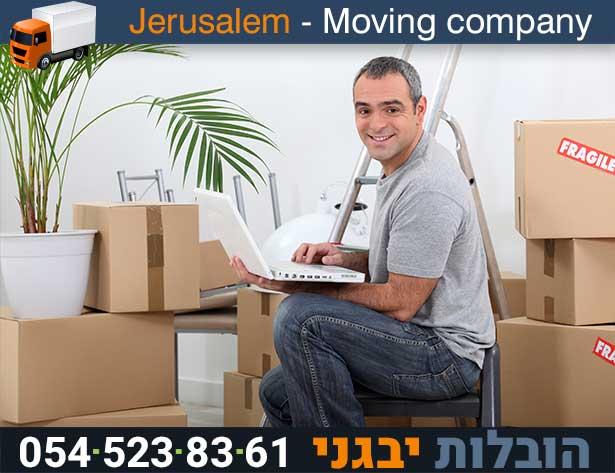 יבגני הובלות ספה בירושלים