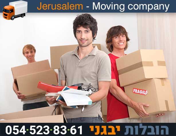 יבגני הובלה של דירות בזול בירושלים