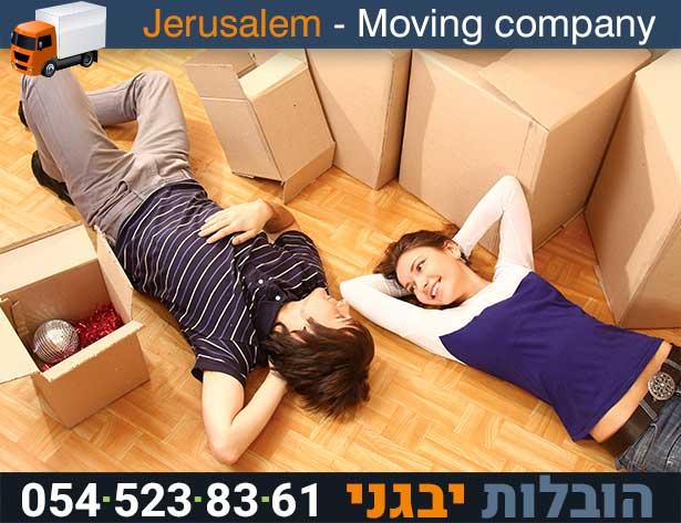 יבגני כמה עולה הובלה בירושלים