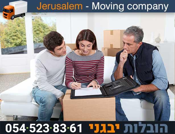 יבגני הובלות מהיום להיום בירושלים
