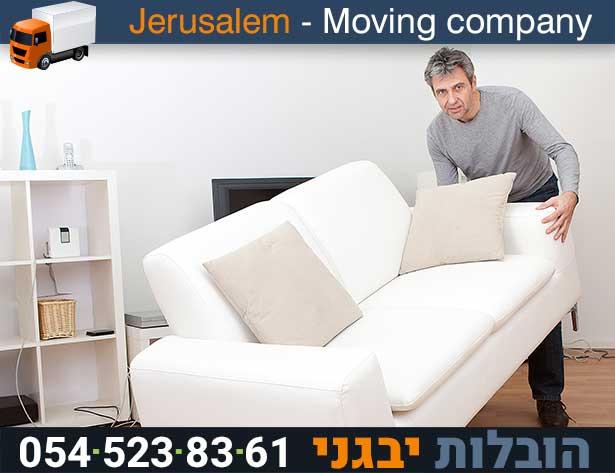 יבגני הובלות בירושלים הובלת מזרן ירושלים