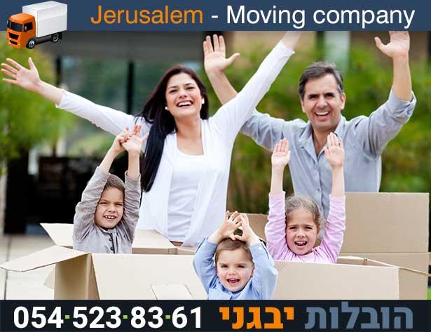 יבגני הובלות של דירת סטודיו בירושלים
