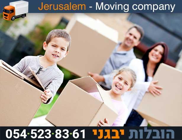 יבגני הובלת דירת 4 חדרים בירושלים