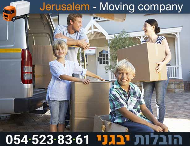 יבגני מעבר בית זול בעיר ירושלים
