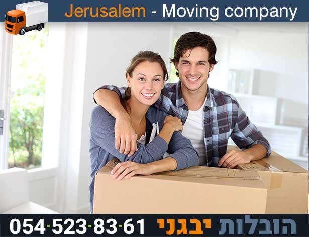 יבגני הובלות בירושלים הובלות קטנות בעיר ירושלים