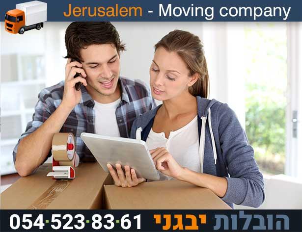 יבגני הובלות של תנור בעיר ירושלים