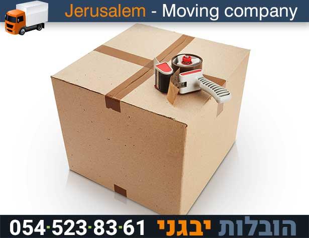יבגני עלות הובלת בית בעיר ירושלים