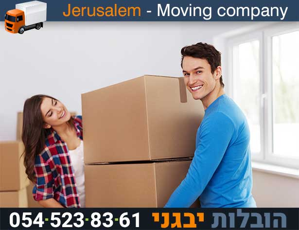 יבגני הובלות של מקרר בעיר ירושלים
