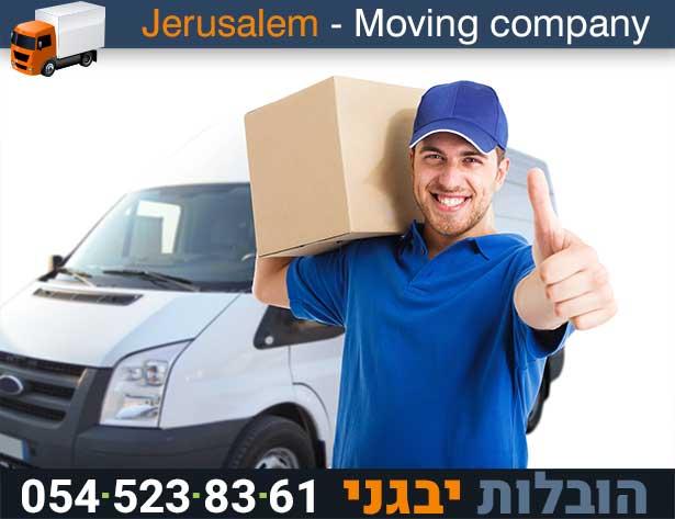 יבגני הובלה של ארון בעיר ירושלים