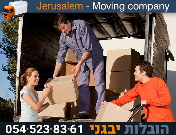 יבגני הובלות בירושלים הובלת ספריה ירושלים