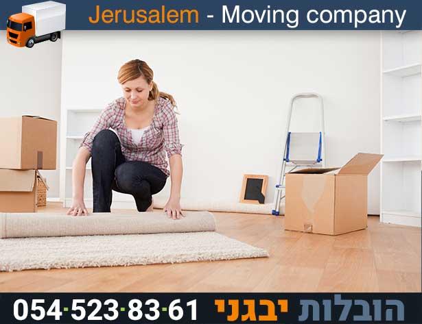 יבגני הובלה של דירת 3 חדרים בירושלים