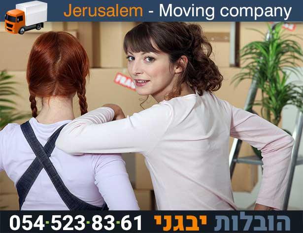 יבגני הובלה של שולחנות בעיר ירושלים