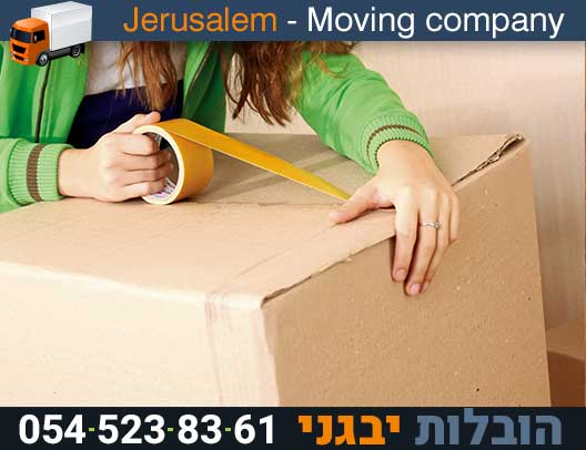 יבגני מעבר דירה עם מעלית בירושלים