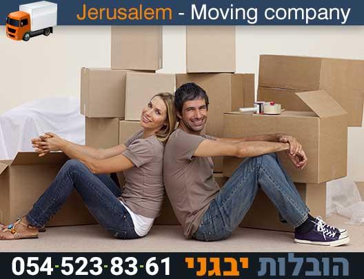 יבגני הובלות של מקררים בירושלים