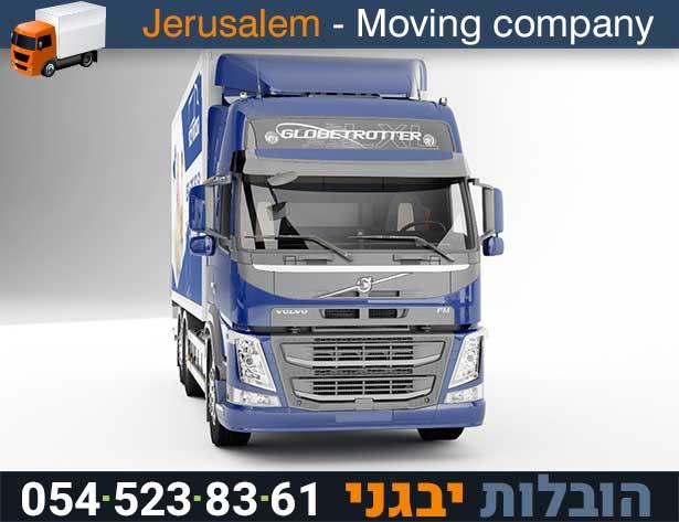 שירות הובלות זול במעלה אדומים Ma'ale Adumim