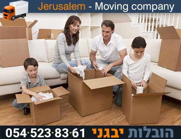 יבגני הובלות שידה בירושלים